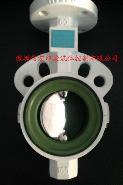 供应蝶阀阀体DN150