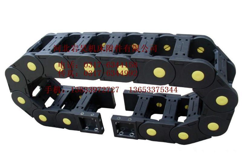 供应苏州机床拖链,常熟工程塑料拖链直销,上海尼龙拖链供货商