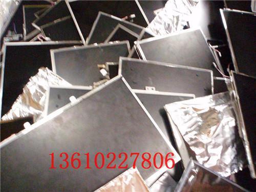 广州厂家直销的液晶显示器液晶显示器荇