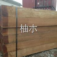 上海柚木原木销售图片