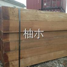 供应用于家具的上海柚木原木销售,上海柚木原木销售价格,上海柚木原木销售电话