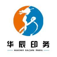 供应济宁广告印刷商业印刷服务