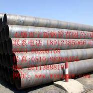 供应广西螺旋管现货价格-广西南宁螺旋钢管现货价格