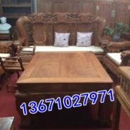 实木古典沙发图片
