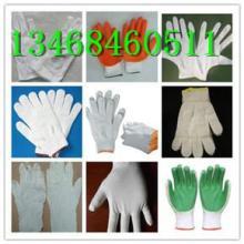 供应礼仪手套生产厂家图片