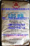 供应ABS天津大沽DG417苏州代理 经销供应批发