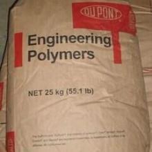 供应树脂原料进口清关,树脂原料进口清关运输公司,树脂原料进口清关运输代理,树脂原料进口清关物流货运