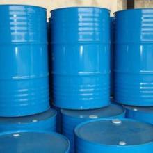 供应油酸酯 润滑油添加剂