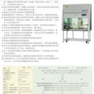 二级洁净安全柜全排型BSC-1000IIB图片