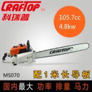 供应1米导板油锯4.8kw大功率油锯