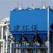 供应用于除尘器的静电除尘器设备批发