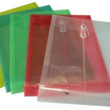 供应PP档案袋 PP文件袋 彩色印刷