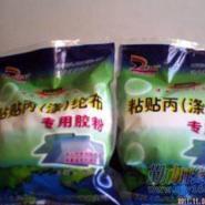 供应山东丙纶专用干粉胶,山东丙纶专用干粉胶厂家,丙纶专用干粉胶价格