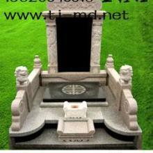 天津公墓網址、圖片、價格、官網,永安公墓銷售、報價、銷售中心批發