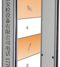 供应豪华型室内安检门图片