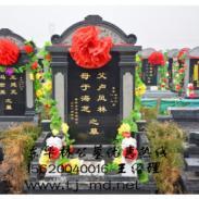 西城寝园东华林公墓永安公墓图片