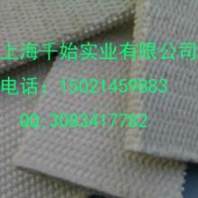 供应棉瓦楞纸板输送带