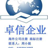 英国群岛香港公司注册报税有哪不同图片