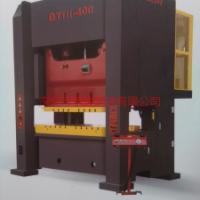 供应闭式多连杆高精密冲床压力机厂家供应/闭式多连杆高精密冲床价格