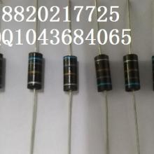 供应无机实芯电阻RS11有机实芯电阻高脉冲电阻2W6.8R1W10R