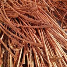 供应用于冶炼的济宁废铜回收