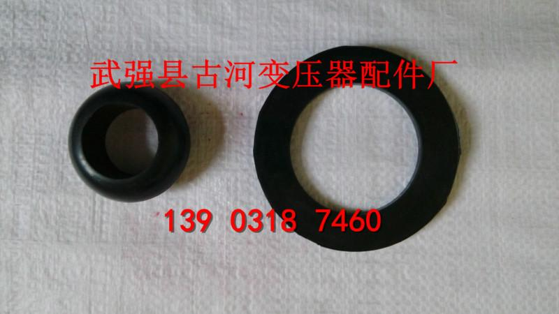 供应变压器低压胶珠Φ16×35×18
