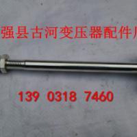 供应12×190导电杆