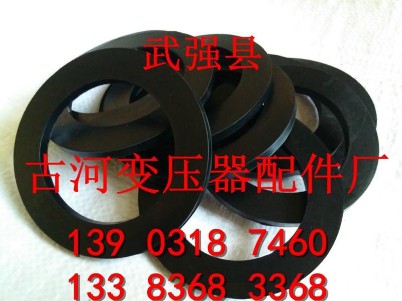 供应变压器胶垫Φ110×85×6