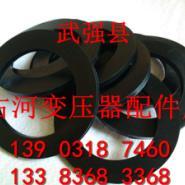 变压器胶垫110856图片