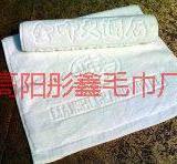 供应汕头断毛巾供货商/生产浴巾/毛巾/