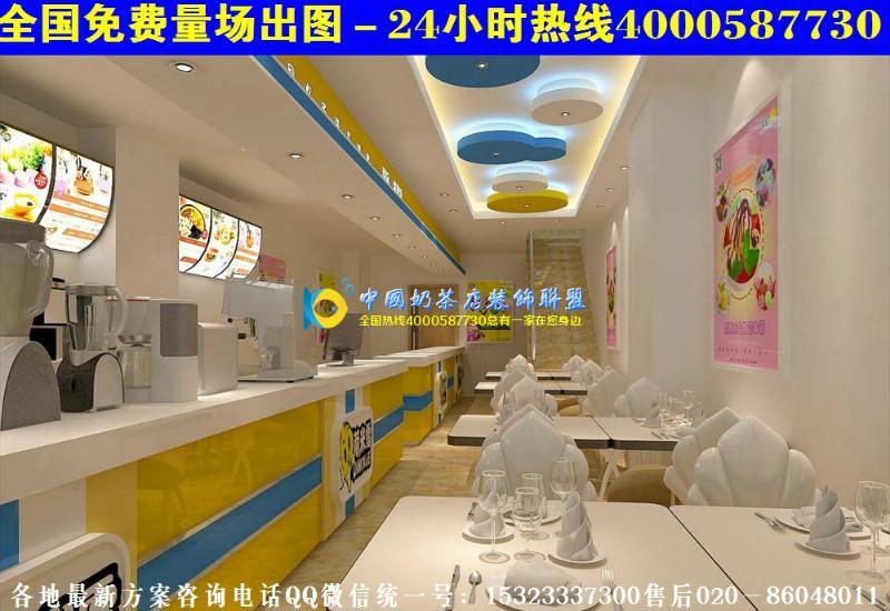 温州奶茶店装修图v图片微信图片墙背景透明图片