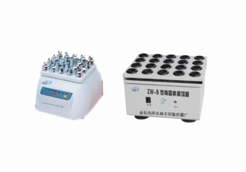 青毒素振荡器供应WZ-C青毒素振荡器欢迎来电咨询