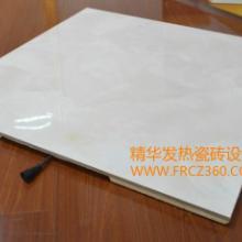 供应精华发热瓷砖釉面砖