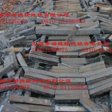 供应低碳低磷低硫的炉料纯铁原料纯铁
