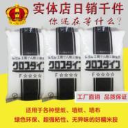 安徽合肥墙纸胶粉胶浆基膜糯米胶图片