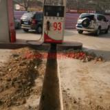 供应加油站一次油气回收改造/河南拓邦