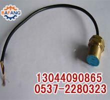 供应GUH10位置传感器