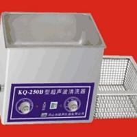 供应山舒美超声波清洗器KQ-300VDE双频
