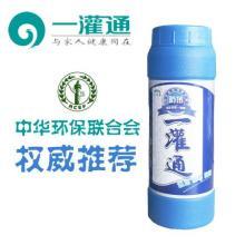 供应雅安一灌通家庭下水管道除臭剂、深层管道清洁剂批发