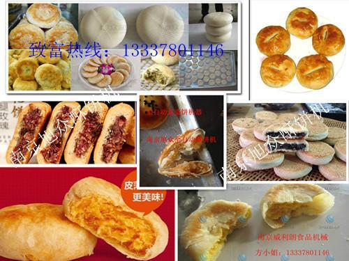 供应南京酥饼机的设备 酥饼机的厂家 酥饼机的价格