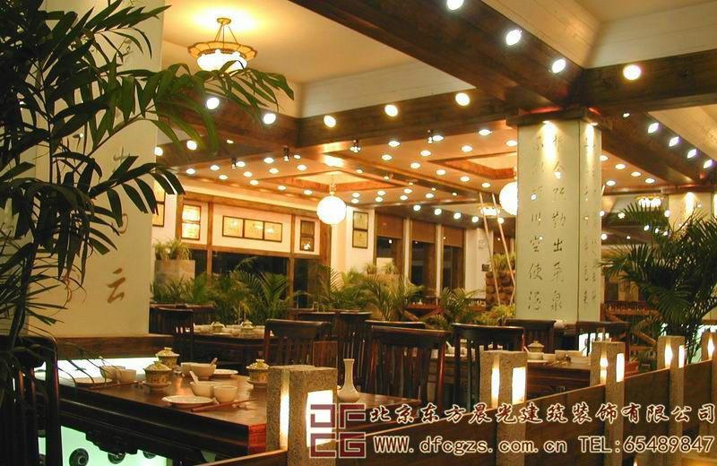 武汉中式快餐厅装修设计图片图片