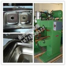 供应点焊机  不锈钢水槽点焊机