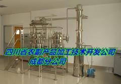 供应金银花固体饮料设备价格,金银花加工生产线,湖南金银花设备,金银花晶设备
