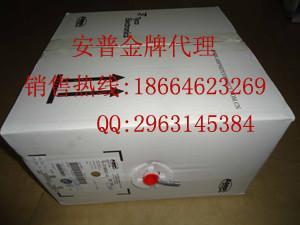 惠州安普超五类网线图片