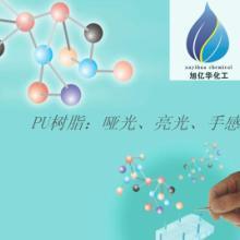 供应用于印花油墨的中光软性聚氨酯树脂XH-319批发