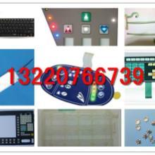 供应电动车仪表面板生产厂家