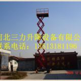 供应剪叉式升降机批发厂家