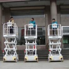 供应自行式升降平台,自行式升降机,全自行升降平台,自行式高空作业平台图片