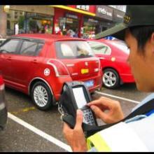 供应停车收费手持机价格-云南停车收费手持机价格-昆明停车收费手持机价格