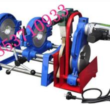 供应山东省手动热熔焊机  山东省手动塑料管材热熔对接焊机 15853710933